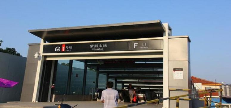 郑州市轨道交通