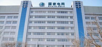 江苏省供电公司