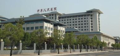 中牟人民医院