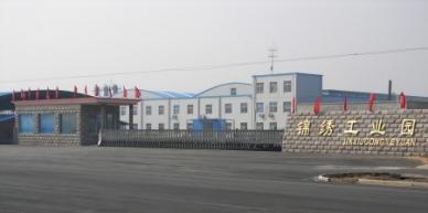 新乡锦绣防水材料股份有限公司