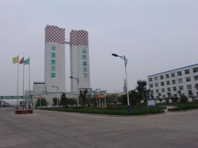 山西阳煤丰喜肥业有限公司