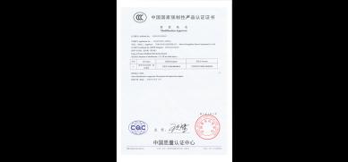 ZDM 3C证书变更结论 2018.3.13