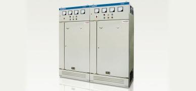GGD固定式配电柜