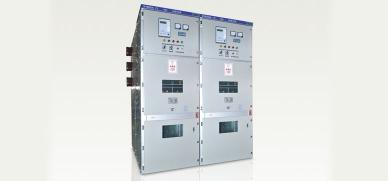 KYN28-12(Z)(GZS1)铠装移开式交流金属封闭开关设备